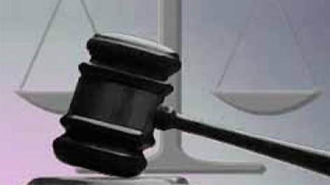 Putusan Praperadilan Gunawan Jusuf Diduga Janggal